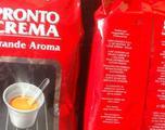 Кофе Lavazza Pronto Crema Grande Aroma